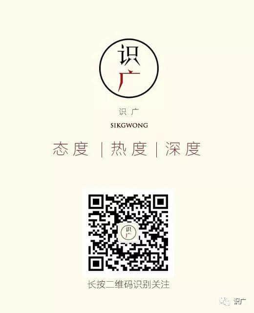 30个对话,了解广州人对考公务员的态度-羊城网