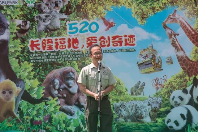 长隆野生动物世界副总经理张学礼