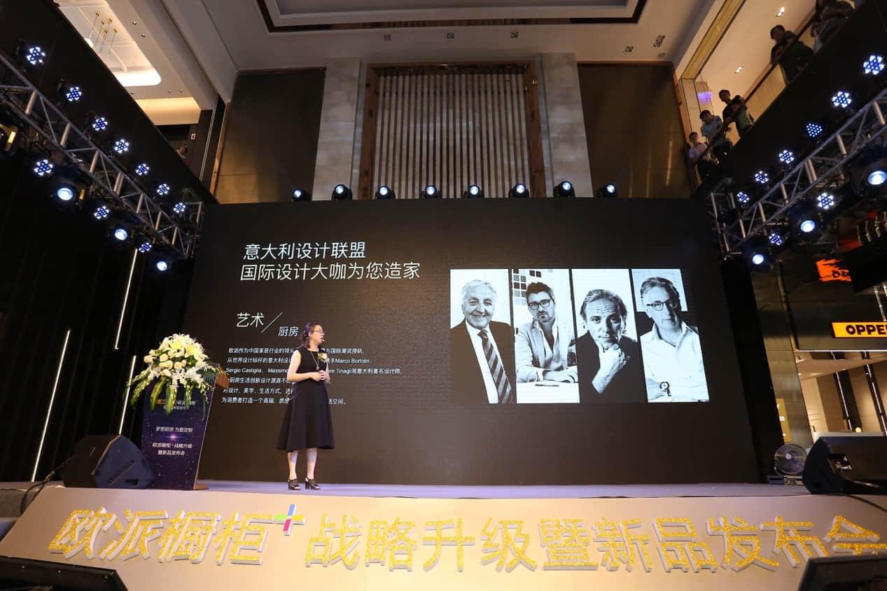 欧派产品研发部总监黄晓铃介绍欧派的产品创新实力