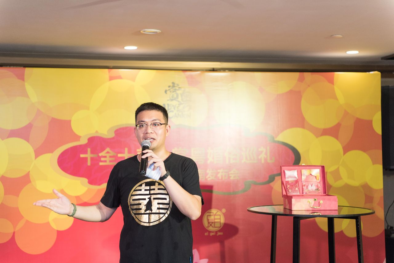 中央人民广播电台主持人陈健光致辞