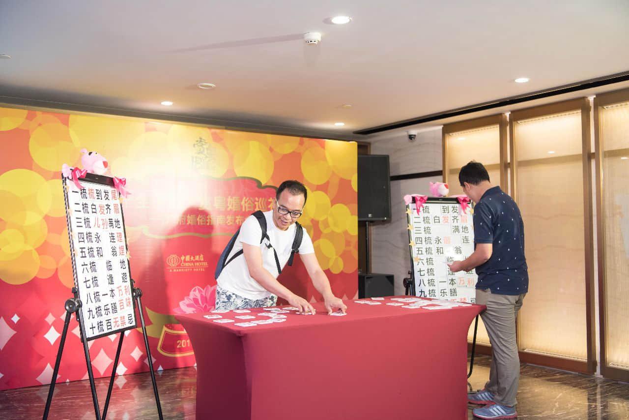 广东广播电视台节目主持人雄标与广州日报记者全杰比拼对广府婚俗的了解