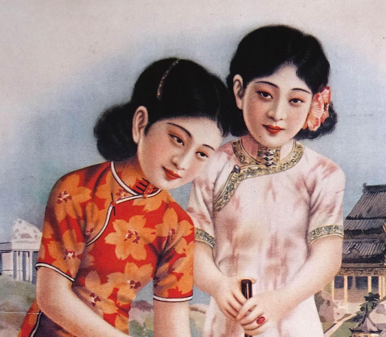 (图二)30年代上海的高尔夫球场海报。旗袍右边开厂字襟。