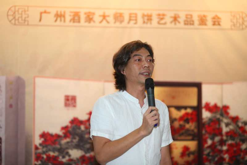 渔歌艺术沙龙创始人陈志彦先生致辞