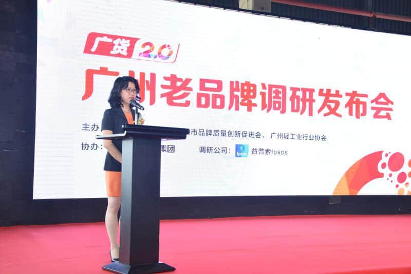 广州老字号协会副秘书长邓玉兴充满感慨地表示:广货曾经是我们广州的金字招牌……