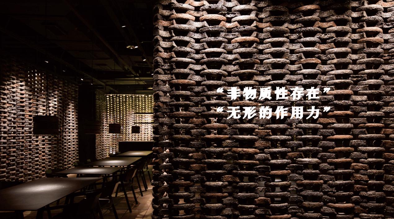 """川隈杂谈(广州店)以""""黑砂""""为主要元素/来自许刚演讲PPT"""