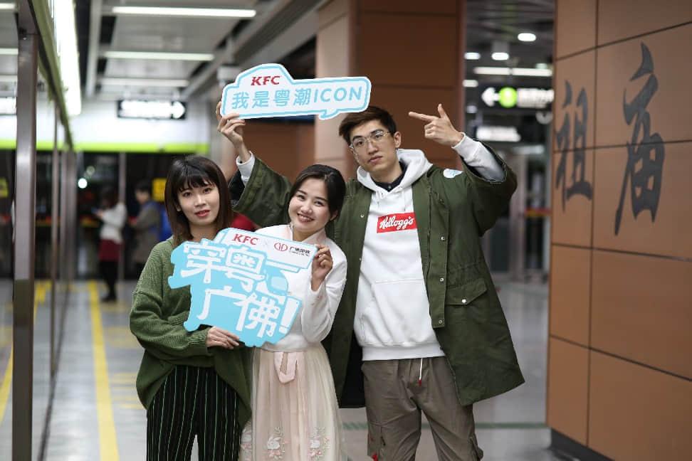 广佛地铁全线开通,带动两地文化交流