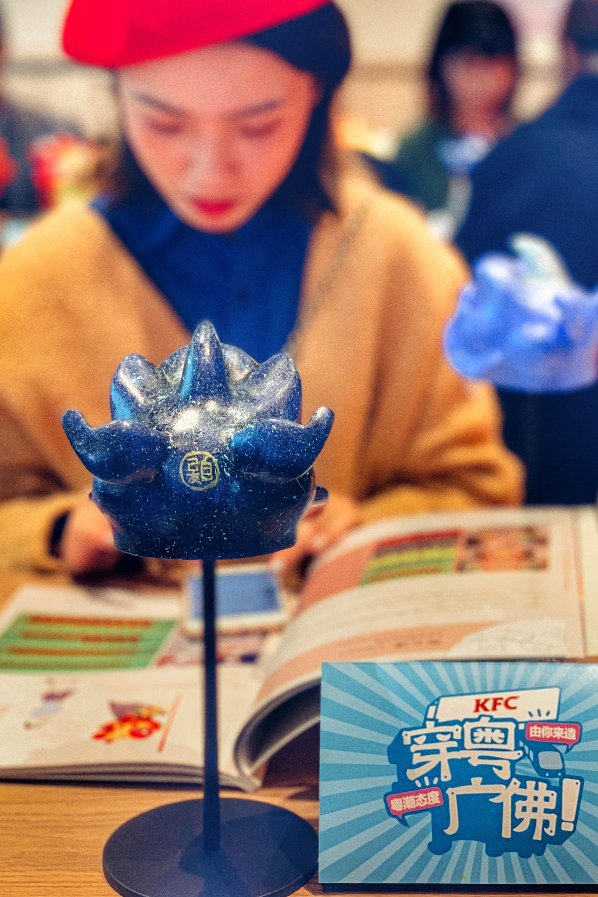 创新体验让年轻人爱上粤文化