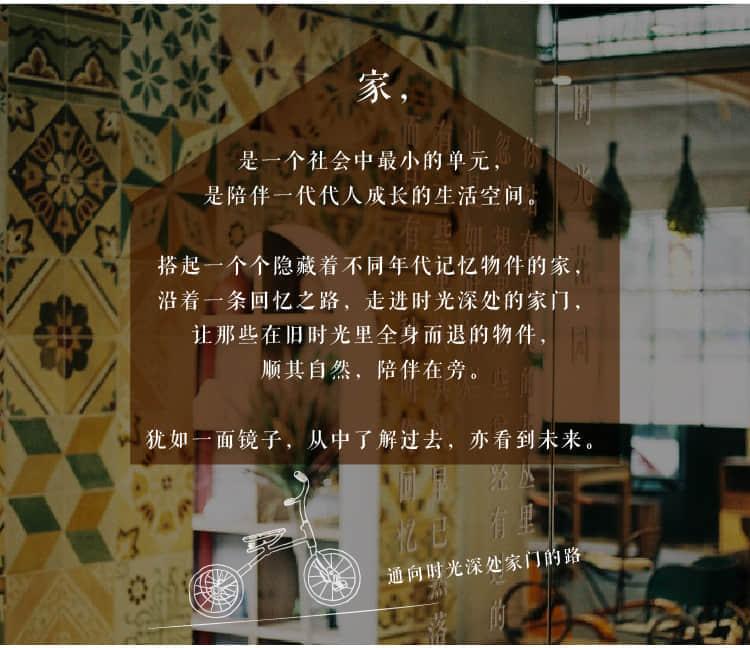 2019家博会前期准备/家博会新媒体推文/家博会微信版图片2.jpg