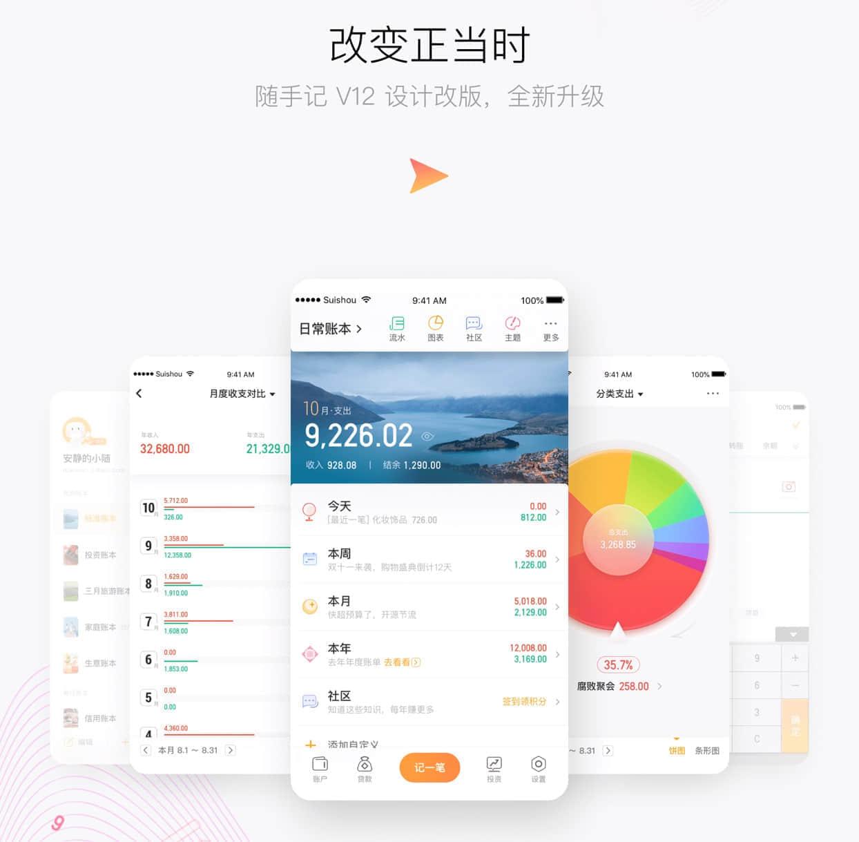 C:\Users\Admin\AppData\Local\Temp\WeChat Files\ed58b0a83685ee6144befdf8710b7ba.jpg
