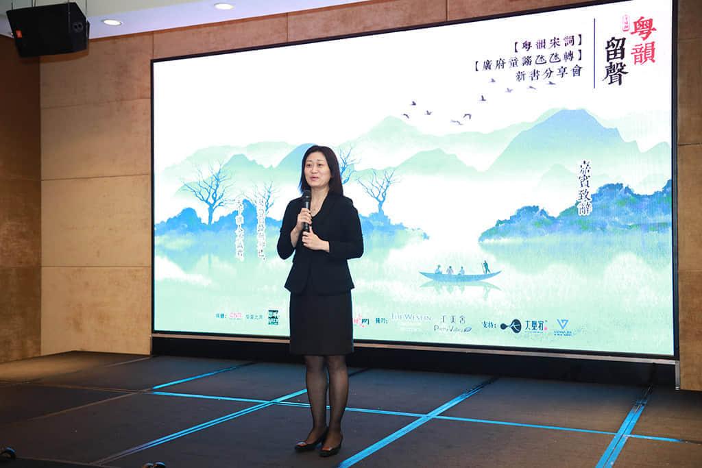 广州海航威斯特酒店运营经理刘悦致辞