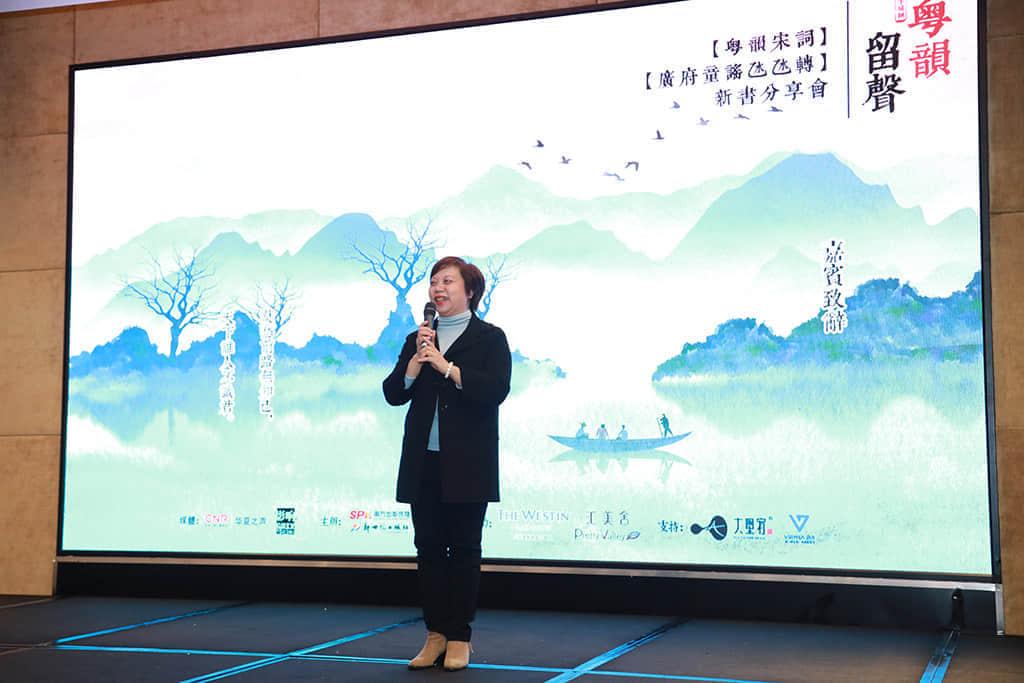 广州汇美舍天然用品连锁有限公司品牌总监邓洁筠致辞