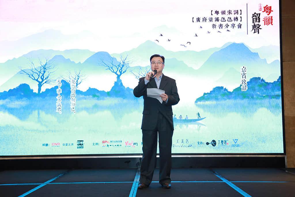 新世纪出版社社长姚丹林致辞