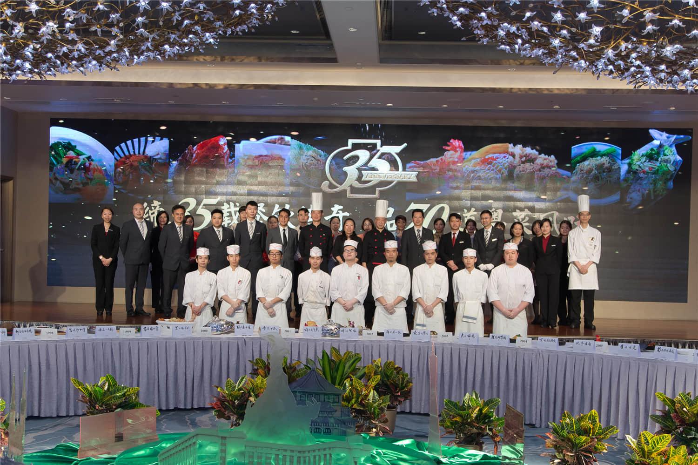 中国大酒店的中餐厨师团队