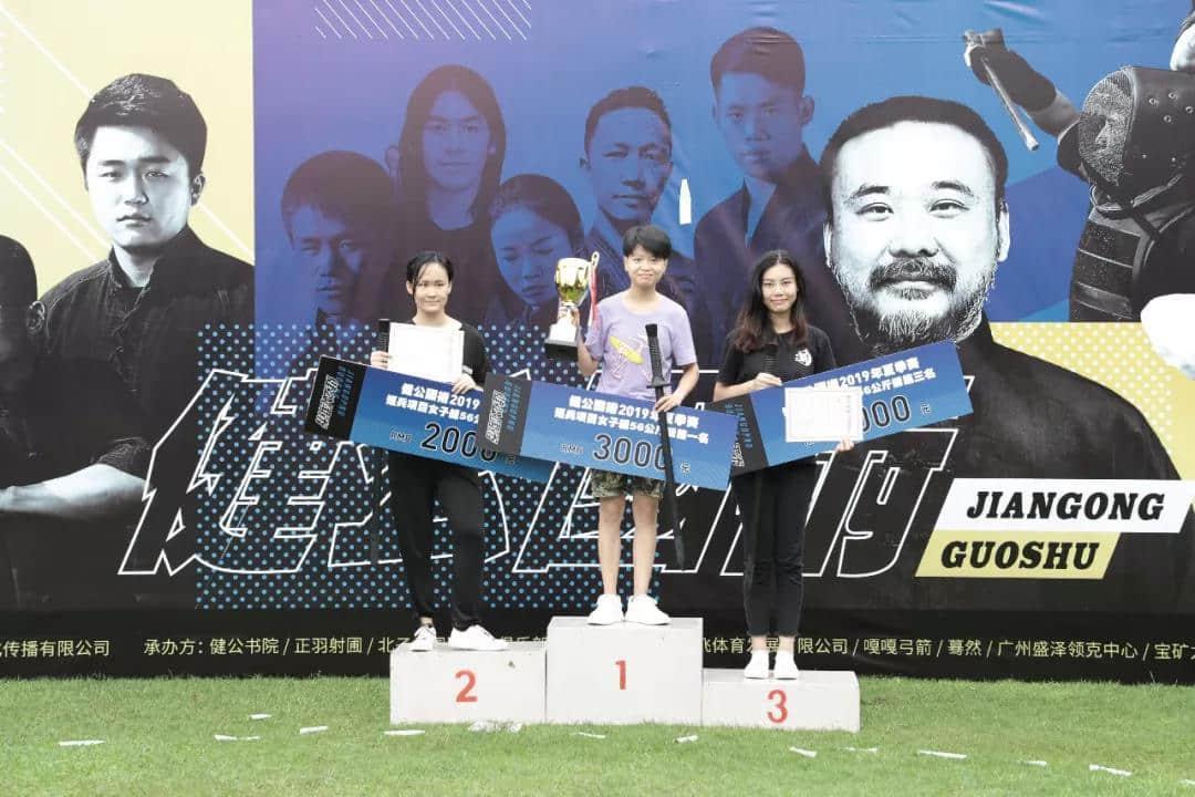 短兵项目女子组56KG级淘汰赛前三