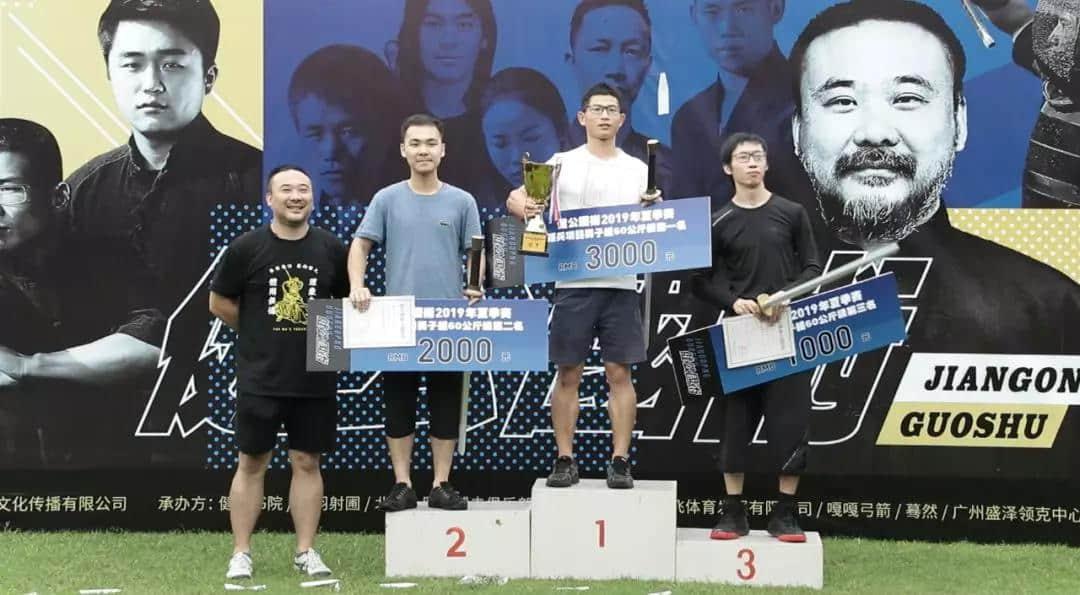 短兵项目男子组60KG级淘汰赛前三