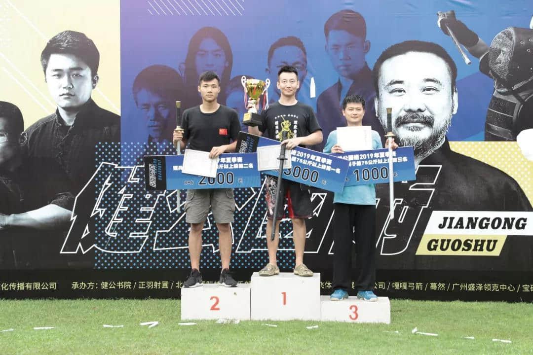 短兵项目男子组75KG以上级淘汰赛前三