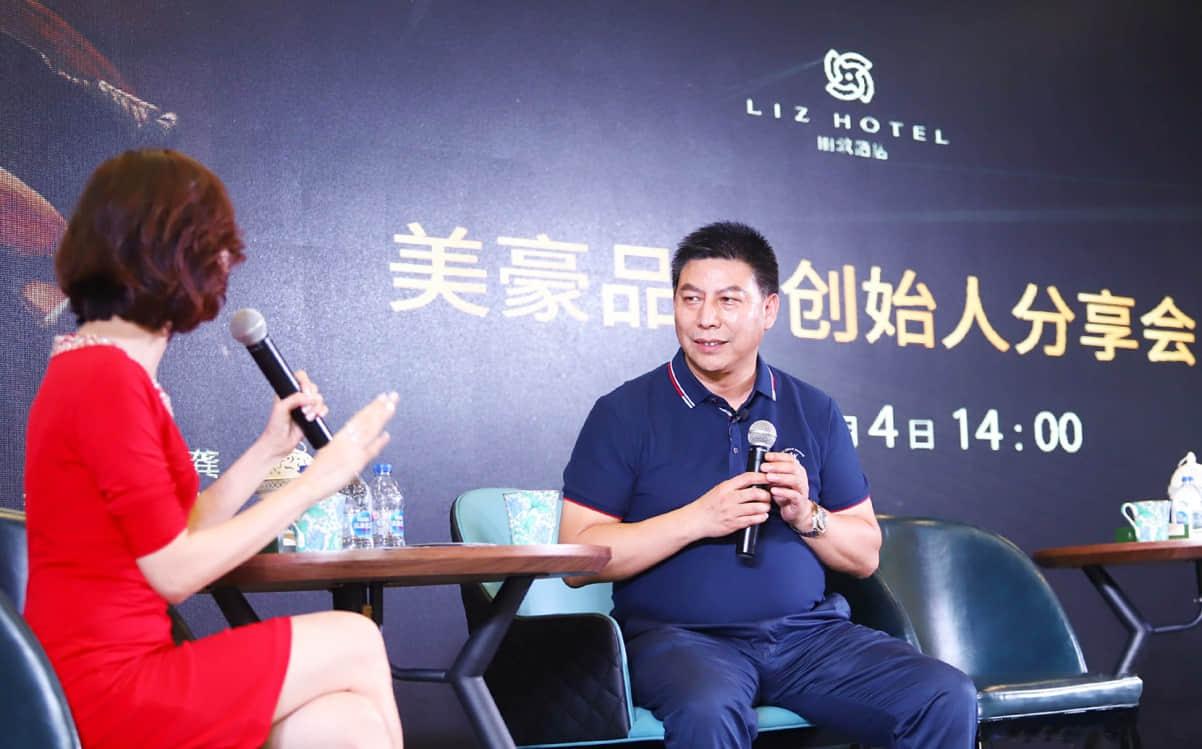 美豪品牌创始人龚兆庆先生与三语主播李欣面对面交流