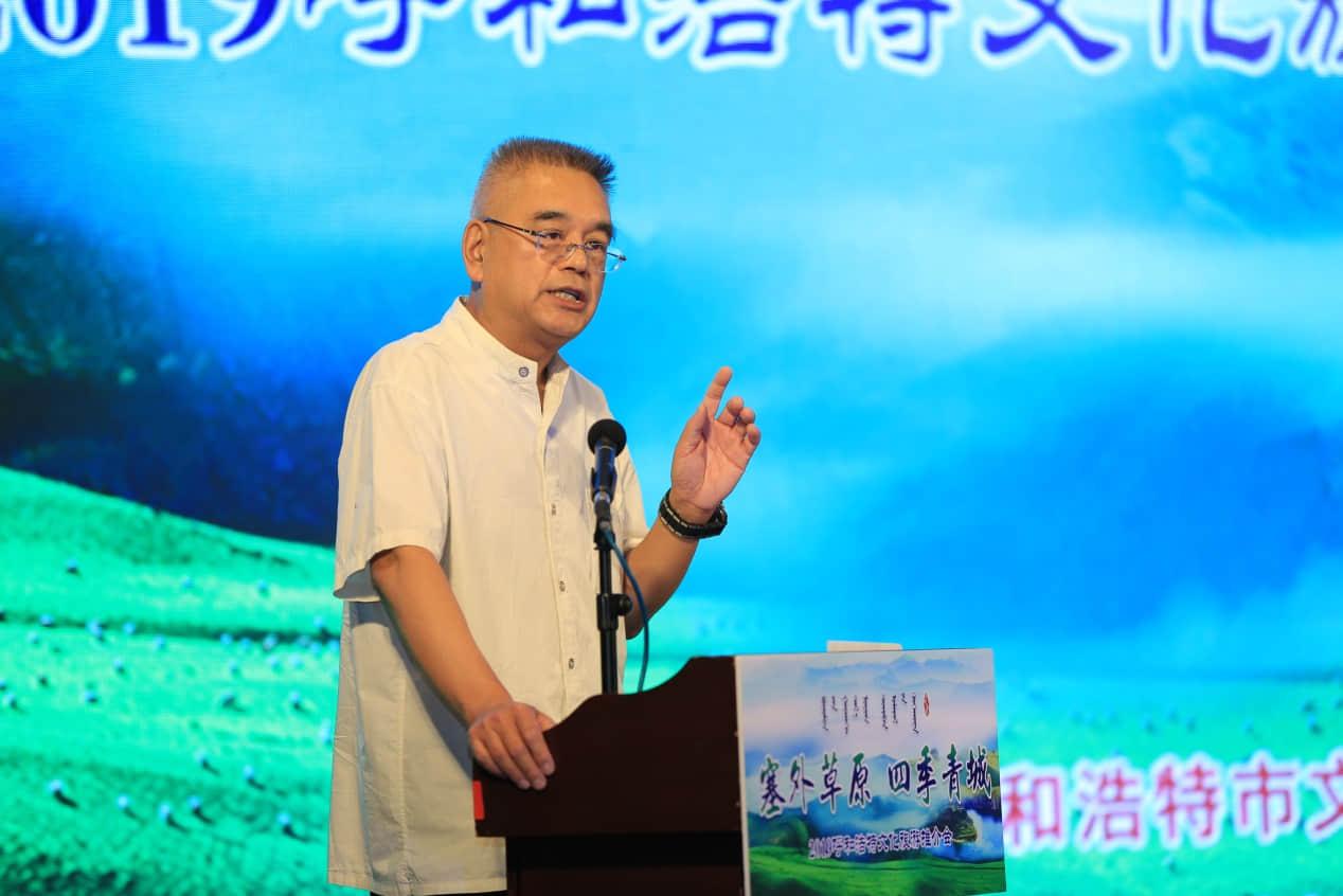 呼和浩特市文化旅游广电局党组成员、副局长张甫冰致辞