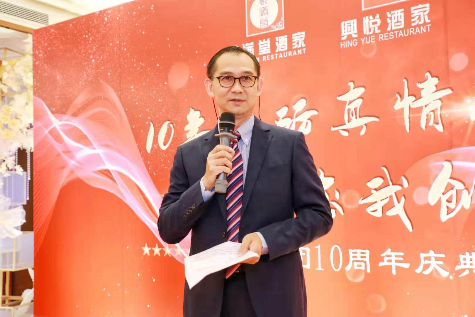 兴悦集团创始人、香港著名厨皇刘伟良先生