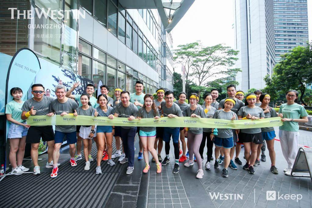 全国各地的威斯汀酒店都将推出跑步训练营