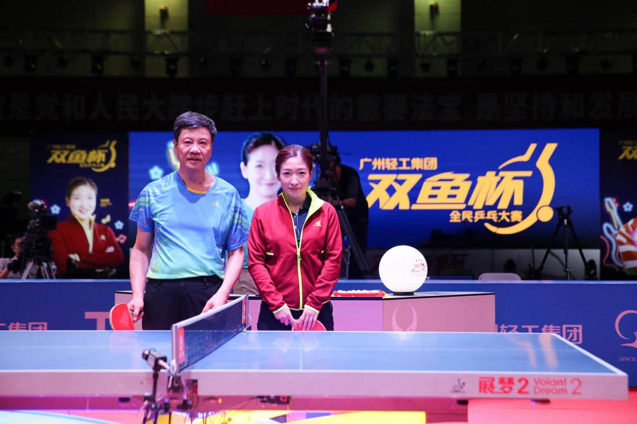 市人大常委会主任陈建华(左一)与双鱼代言人奥运冠军刘诗雯(右一)主持开球仪式