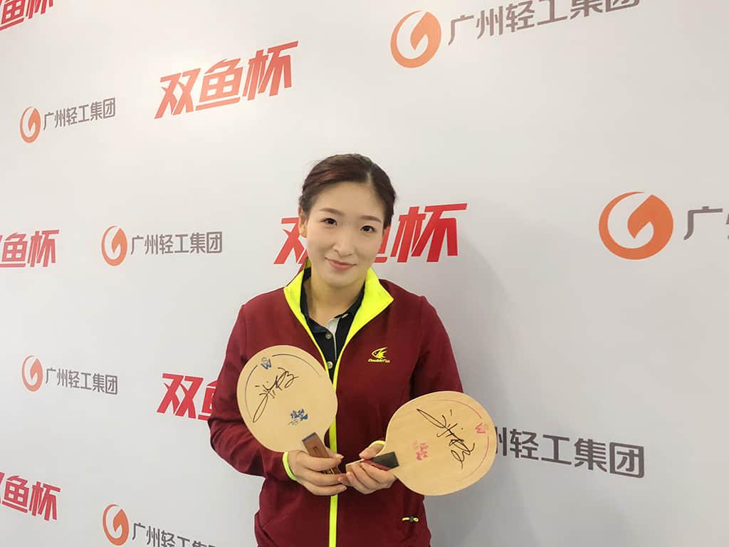 双鱼形象代言人、奥运冠军刘诗雯亲临总决赛现场