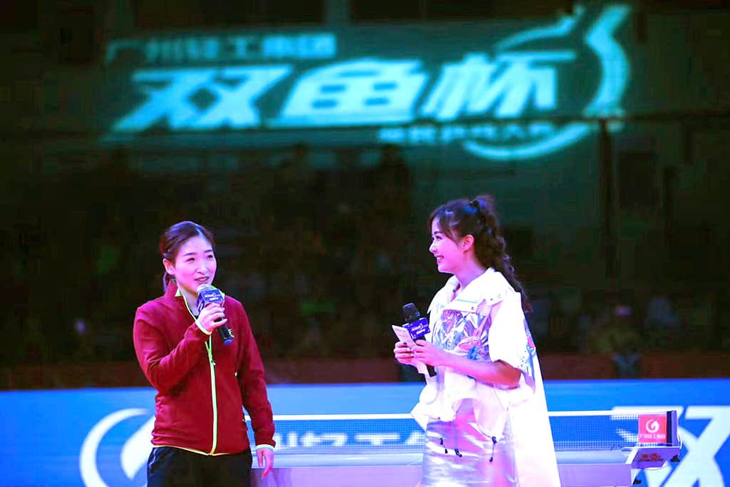 刘诗雯的出现令球迷十分惊喜