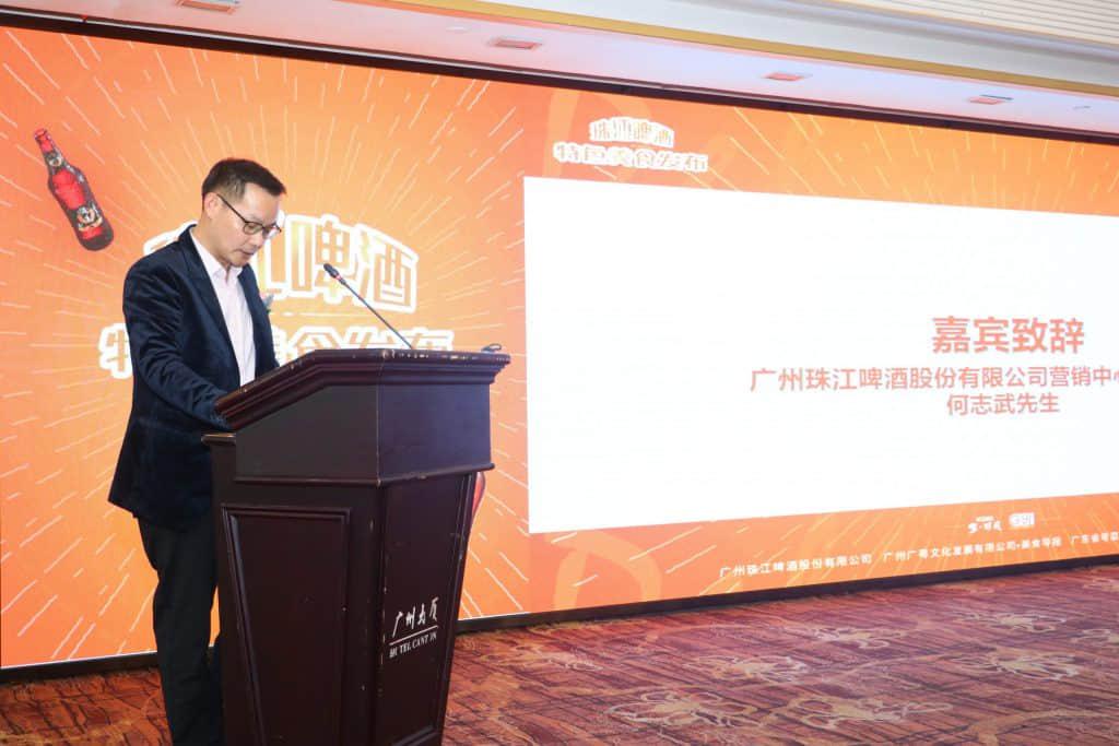 广州珠江啤酒股份有限公司营销中心副总经理何志武