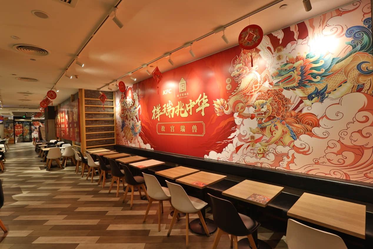 广州光明广场肯德基瑞兽故事墙