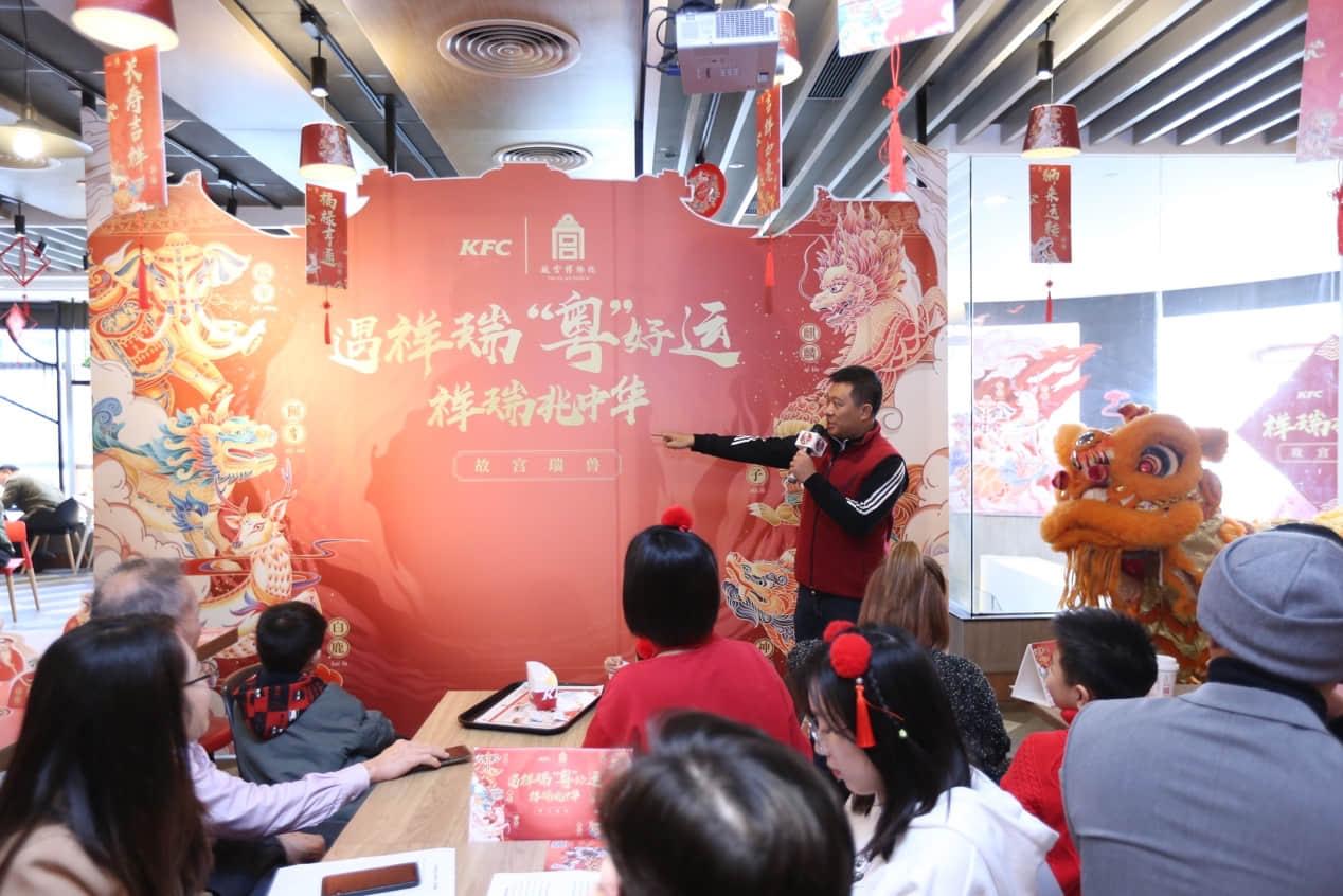 广东醒狮协会赵伟斌会长分享醒狮文化