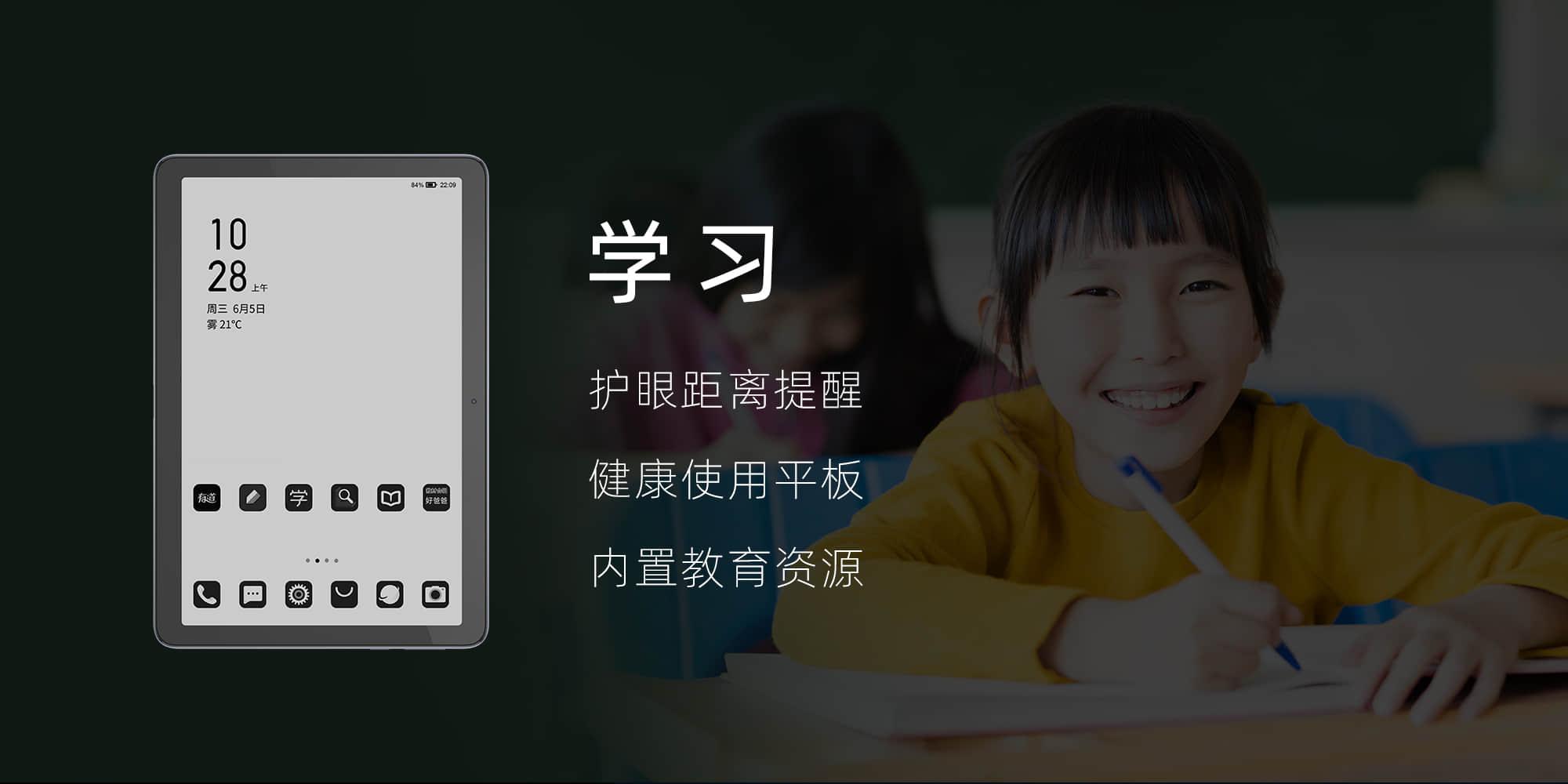 C:\Users\guojinhua1\Desktop\PPT-2\19.jpg19
