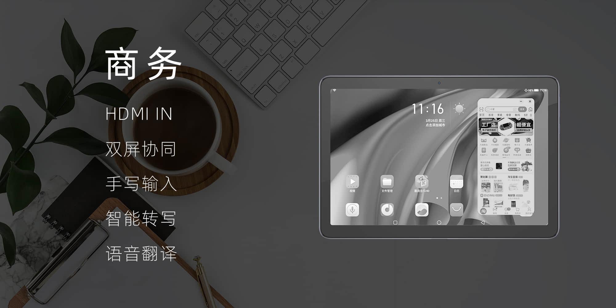 C:\Users\guojinhua1\Desktop\PPT-2\20.jpg20