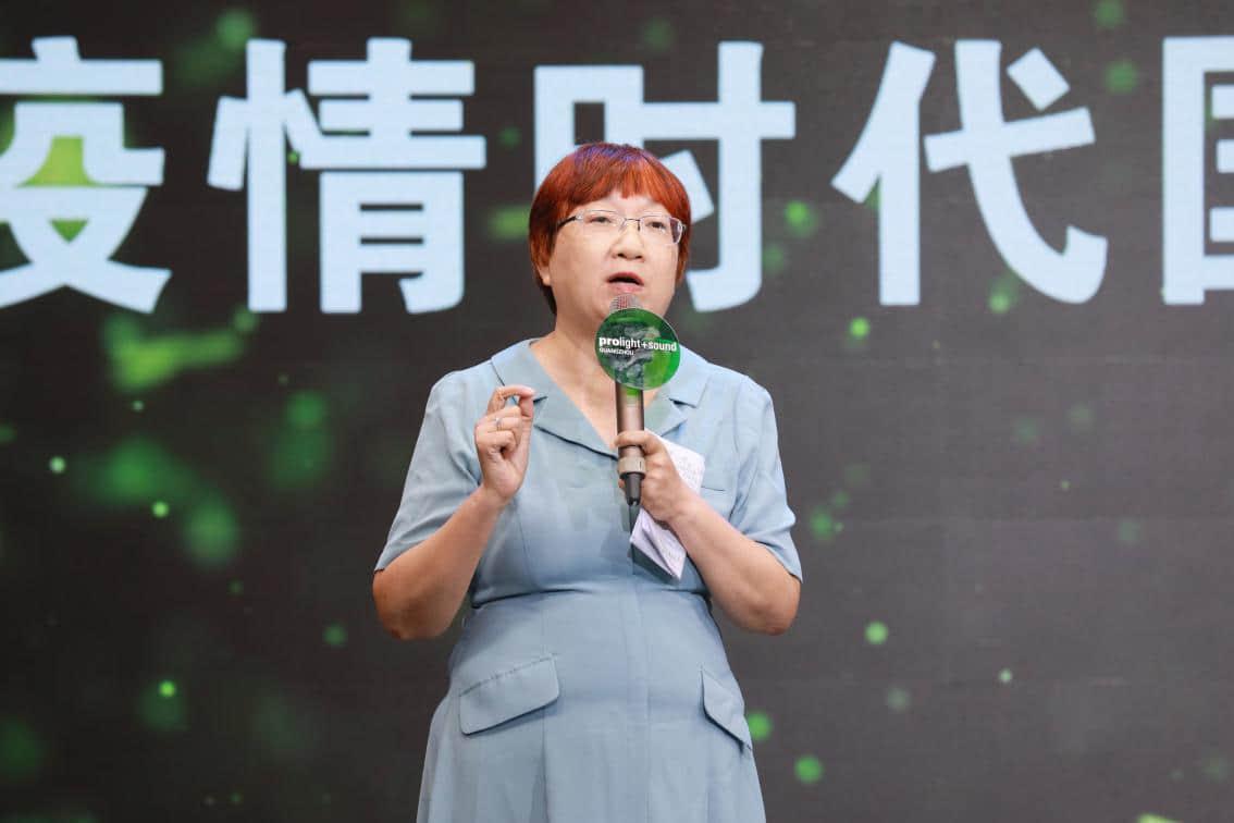 刘松萍教授演讲