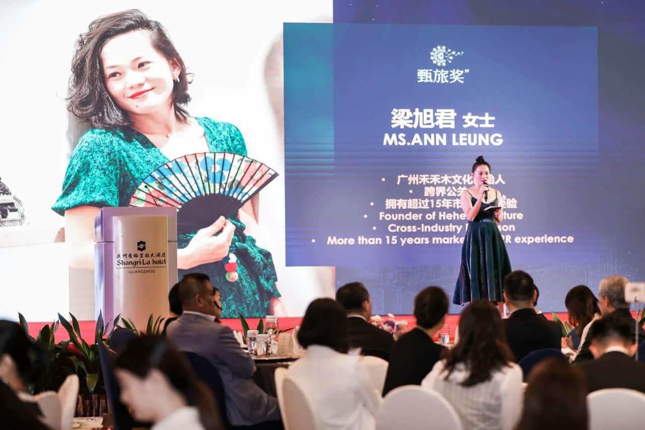 广州禾禾木文化发展有限公司创始人梁安女士分享