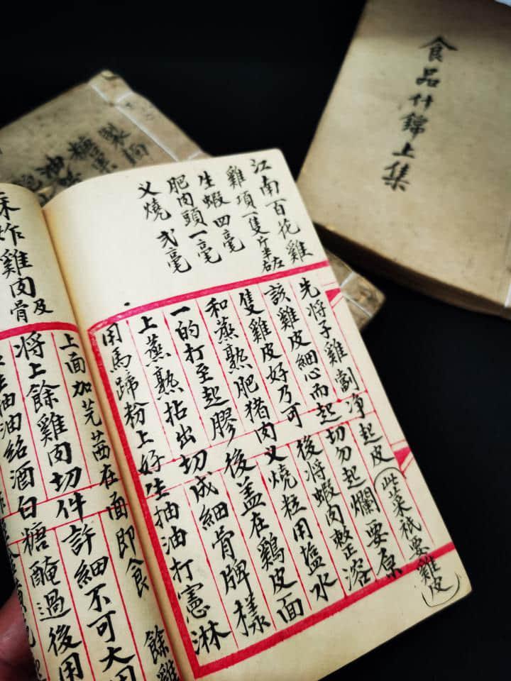 """旧菜谱中""""江南百花鸡""""的制法"""