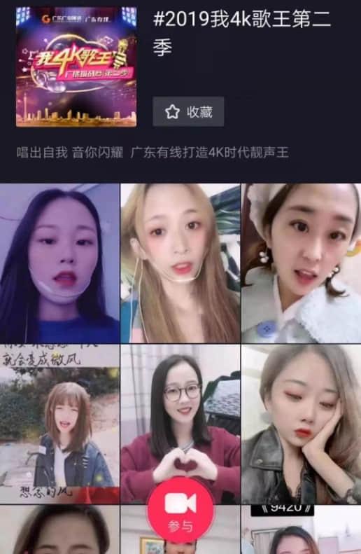 C:\Users\ADMINI~1\AppData\Local\Temp\WeChat Files\d83e0ab13ba5e55a5d14ab97d883fa8.jpg