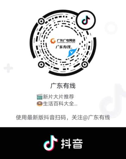 C:\Users\ADMINI~1\AppData\Local\Temp\WeChat Files\2f998b0c022d0692326917c2626d429.jpg
