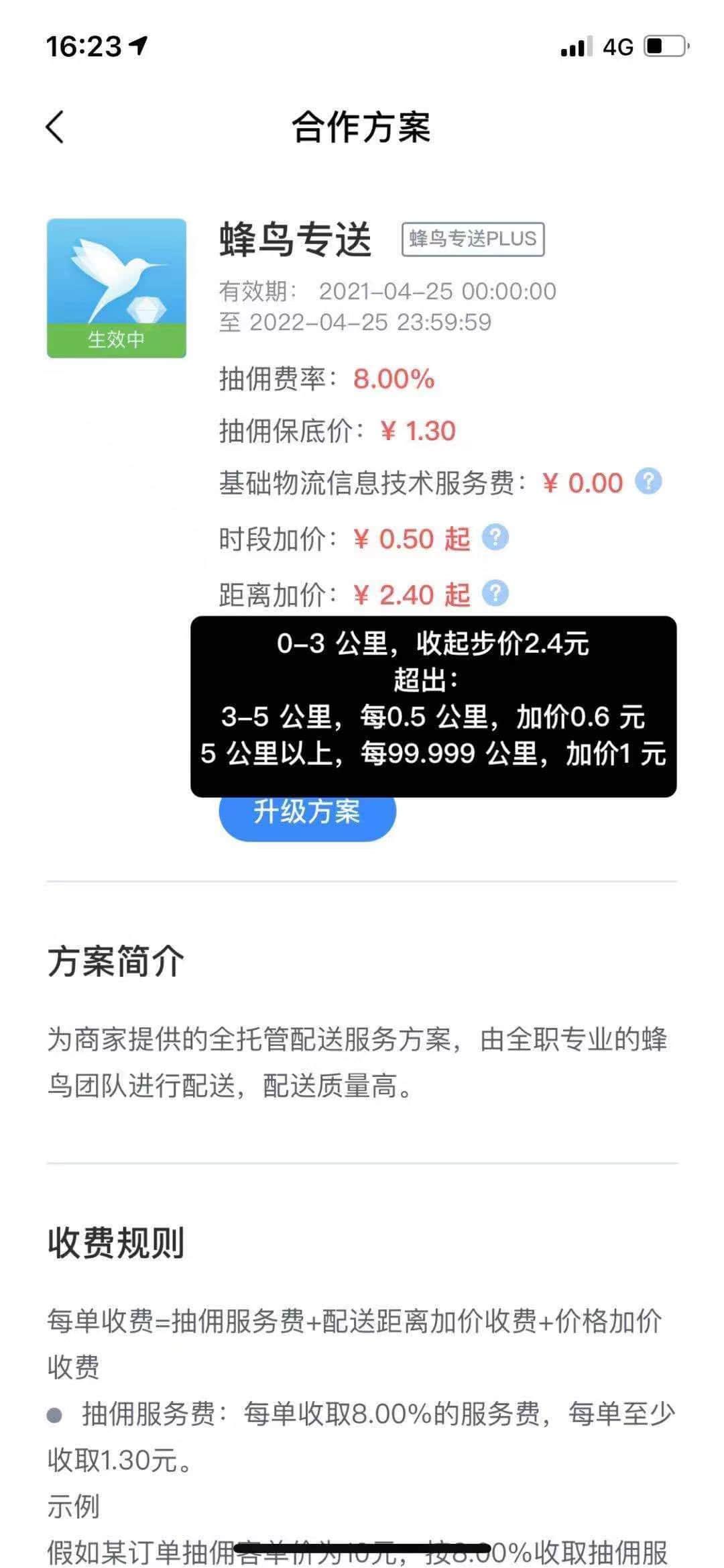Macintosh HD:Users:guowenjie:Downloads:B1.jpg