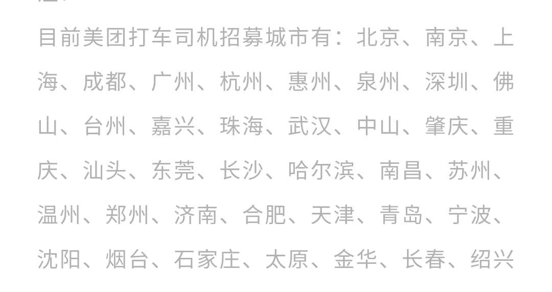 C:\Users\ZHANGL~1\AppData\Local\Temp\WeChat Files\b95254c4e7bae26b563b00b8e8d3fcb.jpg