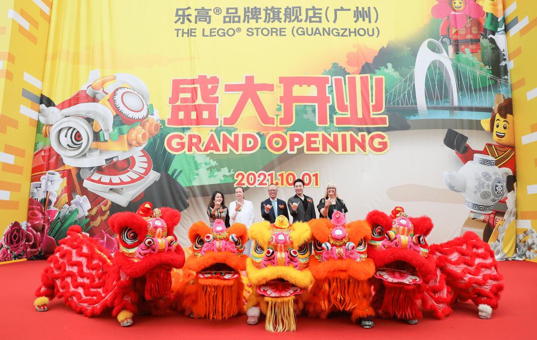 全球最大乐高品牌旗舰店于广州正佳广场正式揭幕